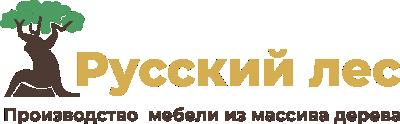 """Производство мебели из массива """"Русский лес"""""""